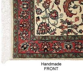 handmade rug front